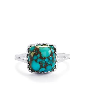 Egyptian Turquoise Ring  in Sterling Silver 4.68cts