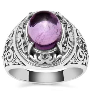 Kenyan Amethyst Ring in Sterling Silver 2.62cts
