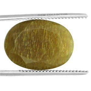 Golden Moonstone GC loose stone