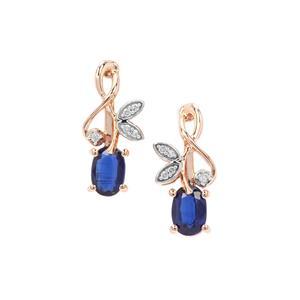 Nilamani & Diamond 9K Rose Gold Earrings ATGW 1cts