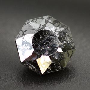 7.90cts Chromite