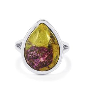 9ct Stichtite Sterling Silver Aryonna Ring