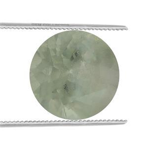 Orissa Alexandrite Loose stone  0.4ct