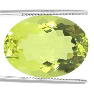 Citron Feldspar GC loose stone