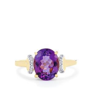 Zambian Amethyst & Diamond 9K Gold Ring ATGW 2.36cts