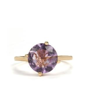 Amethyst Ring in 10K Gold 2.20cts