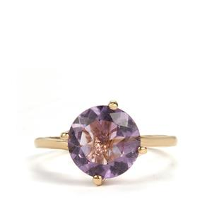 Amethyst Ring in 9K Gold 2.20cts