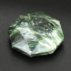 10.02cts Seraphinite
