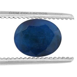 Santorinite™ Blue Spinel GC loose stone  0.95cts