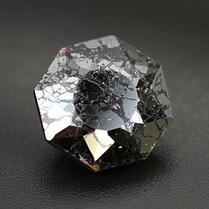 8.05cts Chromite