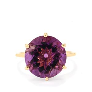 Bahia Amethyst Ring in 9K Gold 7cts