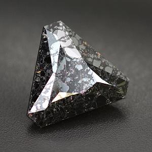 6.04cts Chromite