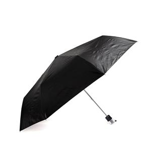 Tanzanite Folding Umbrella ATGW 170cts