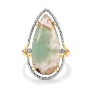Aquaprase™, Champagne & White Diamond 9K Gold Ring ATGW 9.49cts