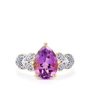 Moroccan Amethyst & Diamond 9K Gold Ring ATGW 2.66cts