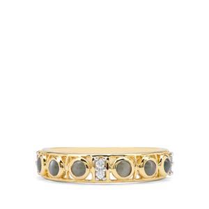 Cats Eye Alexandrite & White Zircon 9K Gold Ring ATGW 0.76ct