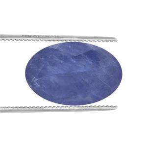 Burmese Blue Sapphire Loose stone  0.53ct