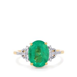 Ethiopian Emerald Ring with Diamond in 18K Gold 3.03cts