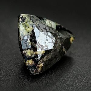 4.65cts Chromite