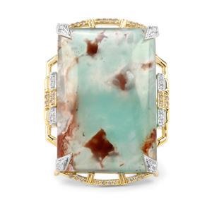 Aquaprase™, Champagne & White Diamond 18K Gold Lorique Ring MTGW 31cts