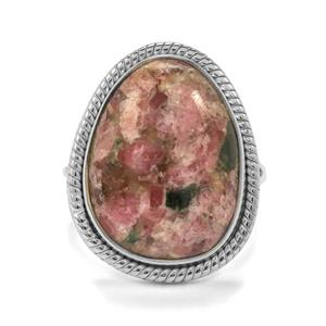 14ct Fusion Tourmaline Sterling Silver Aryonna Ring