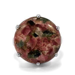 19ct Fusion Tourmaline Sterling Silver Aryonna Ring