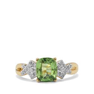 Tsavorite Garnet Ring with Diamond in 18K Gold 2cts