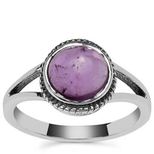 Kenyan Amethyst Ring in Sterling Silver 1.95cts