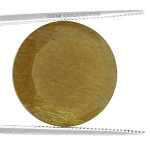Shinyanga Moonstone GC loose stone