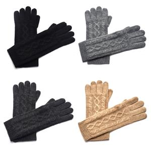 Gem Auras 100% Mongolian Cashmere Ladies Extended Gloves  4 Colours Available