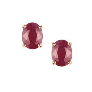 Burmese Ruby Earrings in 9K Gold 0.86ct