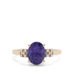 AAA Tanzanite & Diamond 9K Gold Ring ATGW 2.53cts