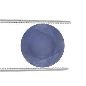 Burmese Blue Sapphire Loose stone  0.47ct