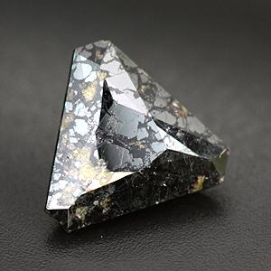 5.72cts Chromite
