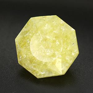 9.12cts Lepidolite