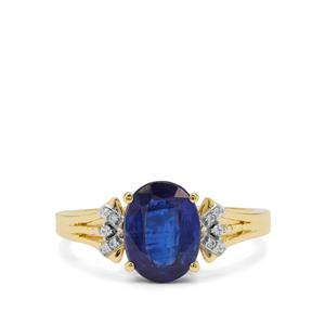 Nilamani Ring with White Zircon in 9K Gold 2.26cts