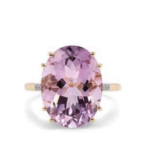 Rose De France Amethyst & Diamond 9K Gold Ring ATGW 8.05cts