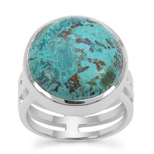 Namibian Shattuckite Ring in Sterling Silver 12cts