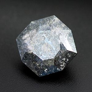 9.54cts Chalcocite