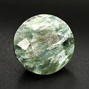 6.93cts Seraphinite
