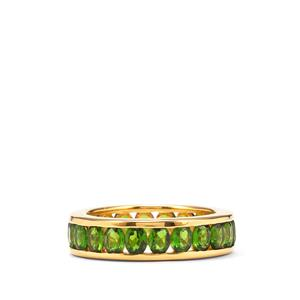Chrome Diopside Ring in Vermeil 3.55cts
