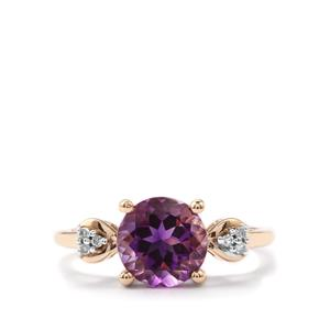 Moroccan Amethyst Ring with Diamond in 9K Gold 1.77cts