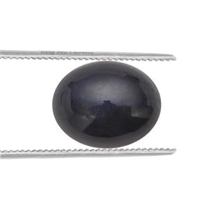 Blue Star Sapphire GC loose stone  2.40cts
