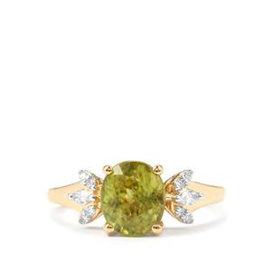 Ambilobe Sphene Ring with Diamond in 18K Gold 2.66cts