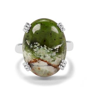 10.50ct Opal Chalcedony Sterling Silver Aryonna Ring