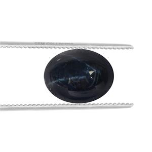 Blue Star Sapphire Loose stone  3.05cts