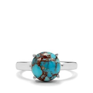 Egyptian Turquoise Ring in Sterling Silver 4.05cts