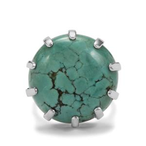 19ct Tibetan Turquoise Sterling Silver Aryonna Ring