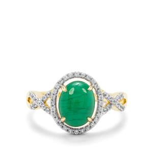 Itabira Emerald & White Zircon 9K Gold Ring ATGW 2.38cts