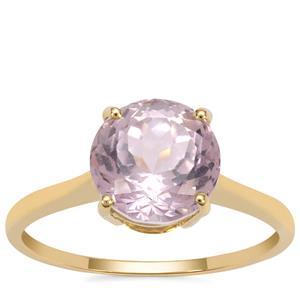 Kolum Kunzite Ring in 9K Gold 3.55cts